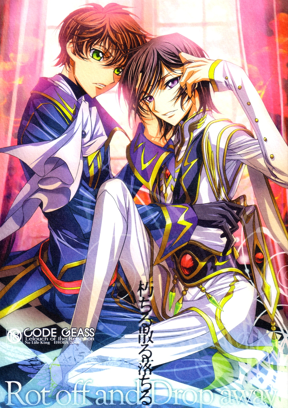 lelouch and suzaku relationship quiz