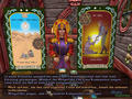 Ultima IX: Ascension screenshot - video-games photo