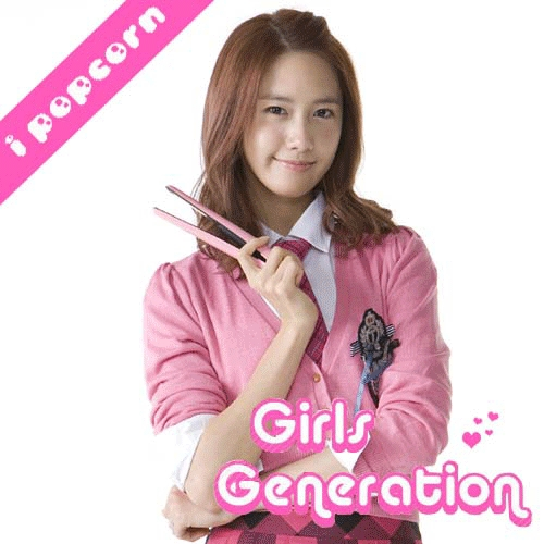 Yoona Snsd Profile Wikipedia Indonesia | Search Results