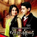 saraswatichandra - saraswatichandra-tv-serial photo