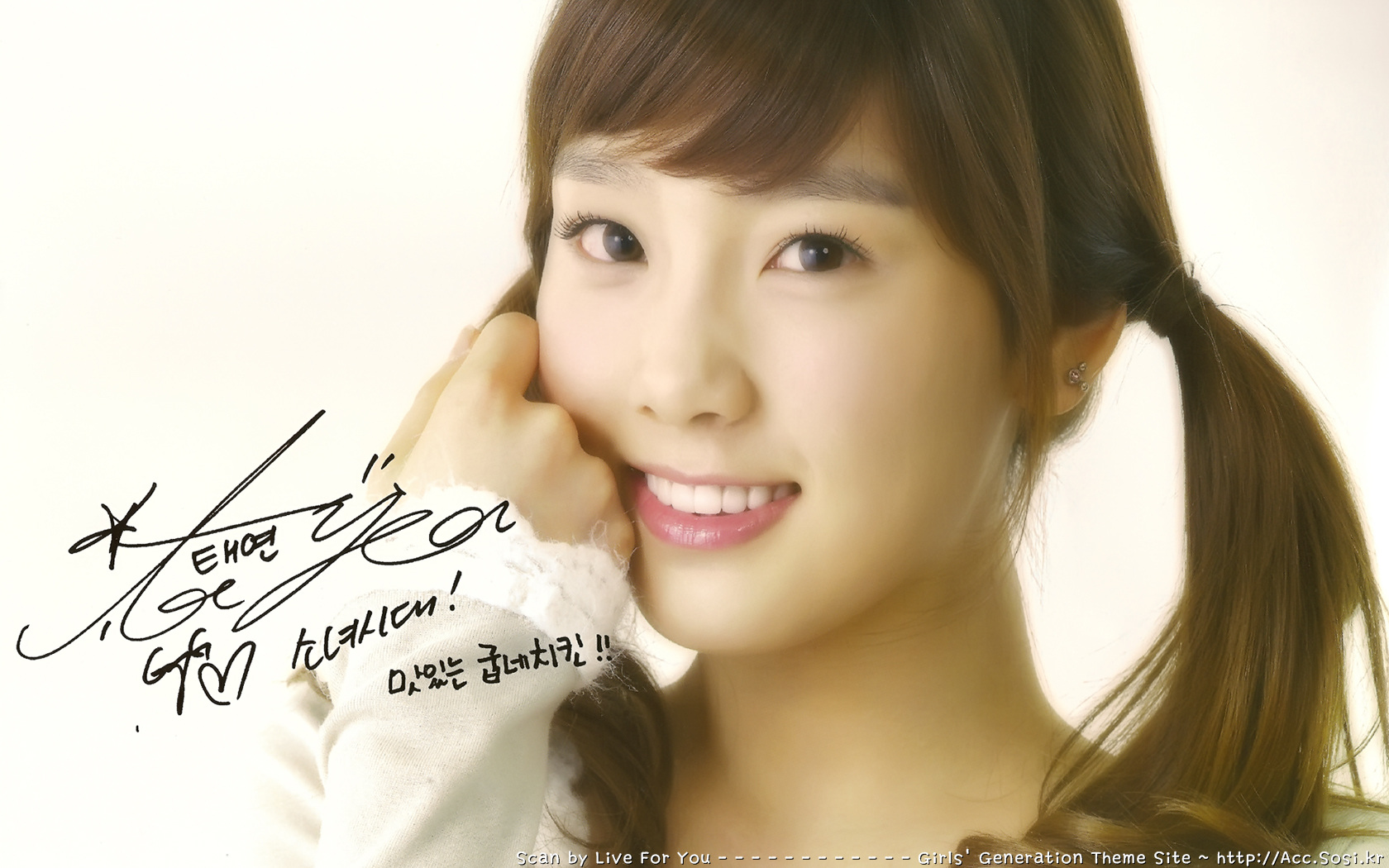 SNSD Kim Taeyeon