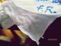 tissue love - photography photo