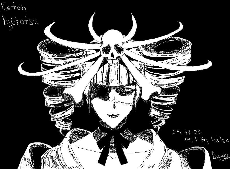*Katen Kyokotsu*