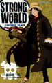 *Strong World * - one-piece photo