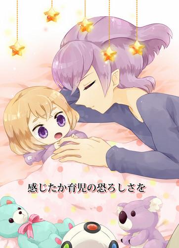 Alpha and baby Einamu