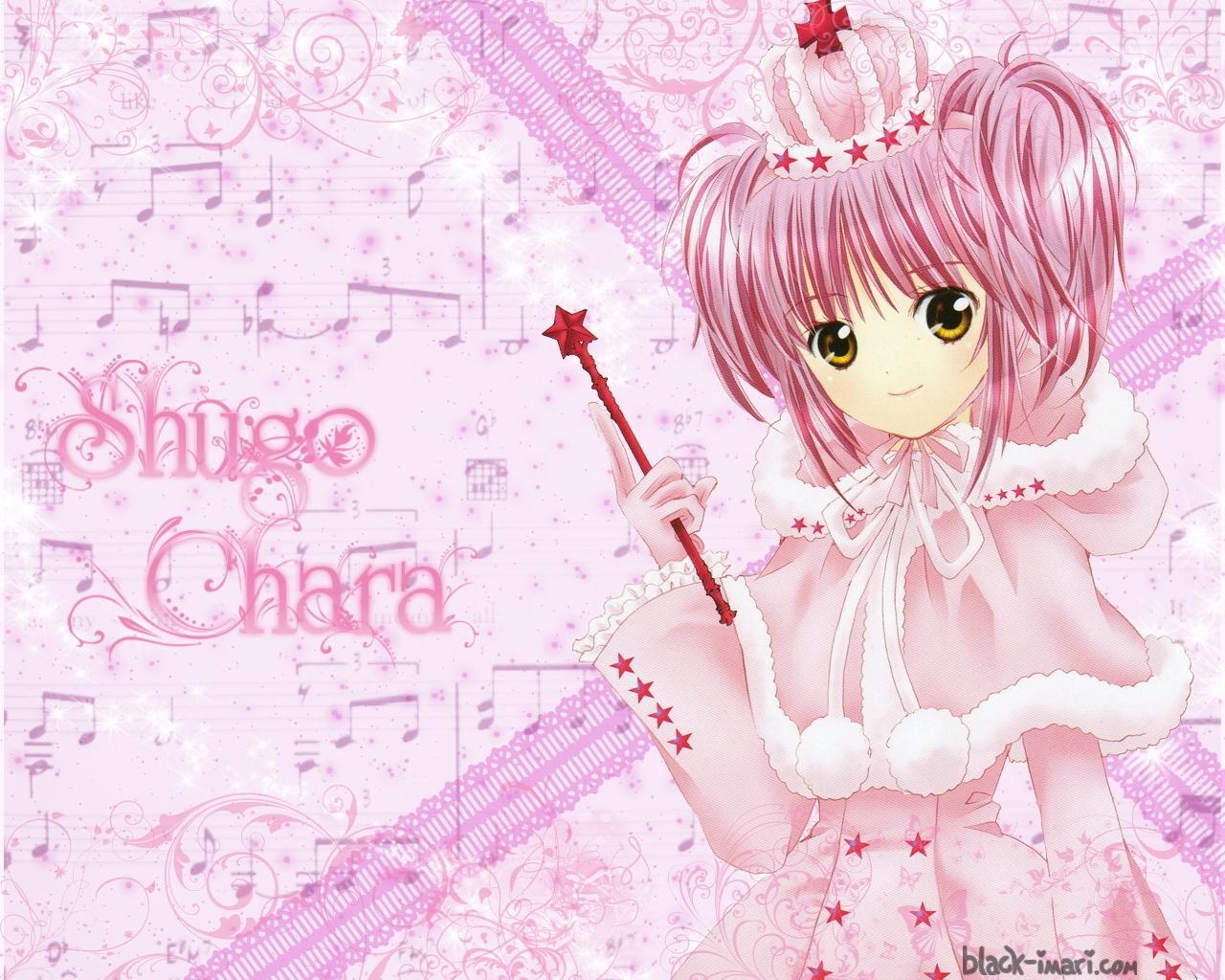 Amu-chan pink wallpaper