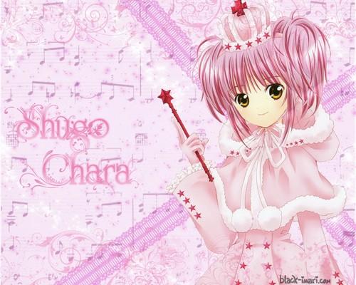 Amu-chan roze achtergrond