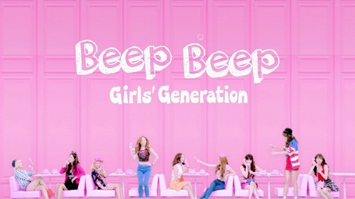 Girls Generation/SNSD wallpaper entitled Beep Beep
