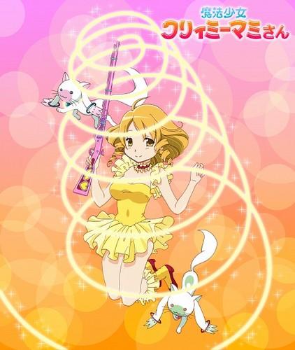 Mahou Shoujo Madoka Magica hình nền titled Cute Mami