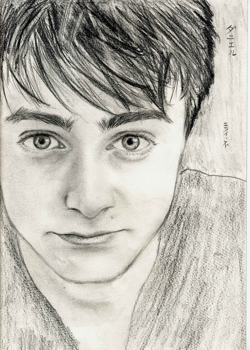 Harry potter images daniel radcliffe fan art hd wallpaper and harry potter images daniel radcliffe fan art hd wallpaper and background photos urtaz Image collections