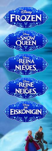 Frozen Logos