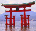 Itsukushima Torii - japan photo