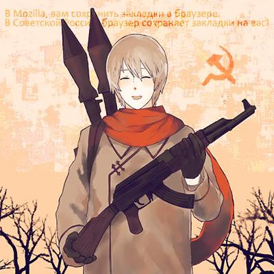 Ivan~