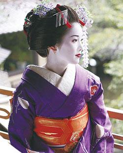 Japan karatasi la kupamba ukuta with a kimono titled kimono