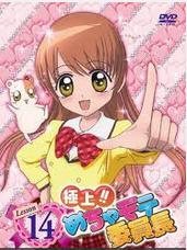 Kitagami Mimi