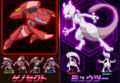 Mewtwo X and Y forms