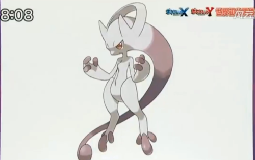 Mewtwo's new form