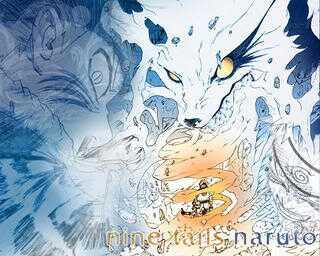 Nine tails/Nine tails naruto