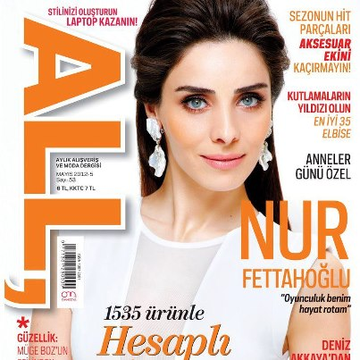 Nur Fettahoglu on the cover of All Magazine
