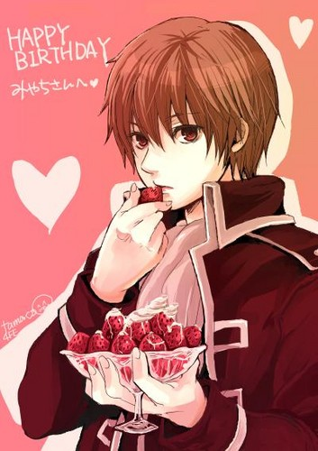 Okita Sougo (Happy Birthday)