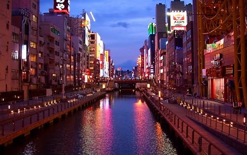 Japan karatasi la kupamba ukuta containing a business district titled Osaka River