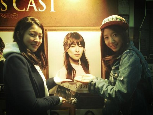 Park Shin Hye and Park Se Young