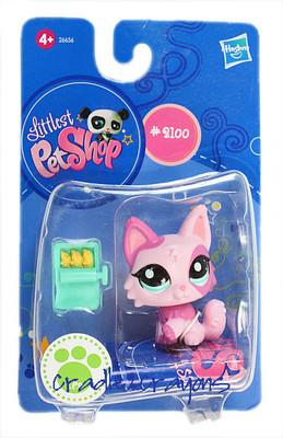 rosado, rosa Cat #2100