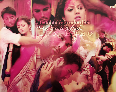 Madhubala- ek ishq ek junoon karatasi la kupamba ukuta possibly with a portrait called RK and Madhu