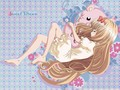 Rima Mashiro wallpaper