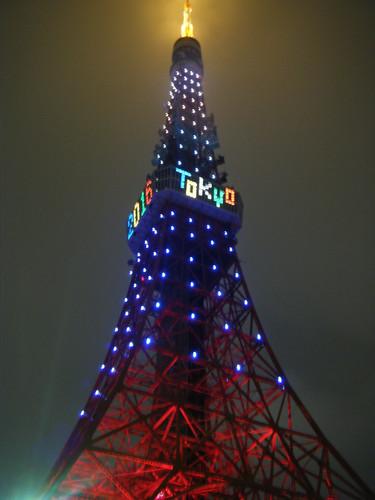 Tokyo Tower, Shiba Park Minato