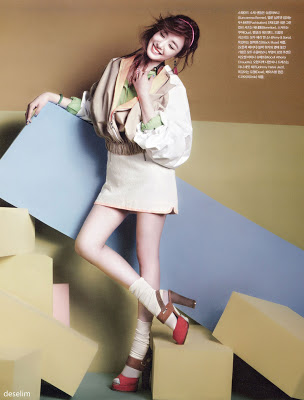 Vogue Girl March 2013 Tiffany ^^
