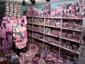 WAY OVER TOP BRONY ROOM