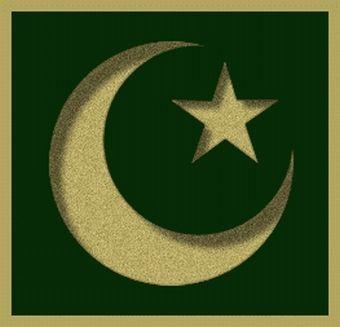 islamsymbol