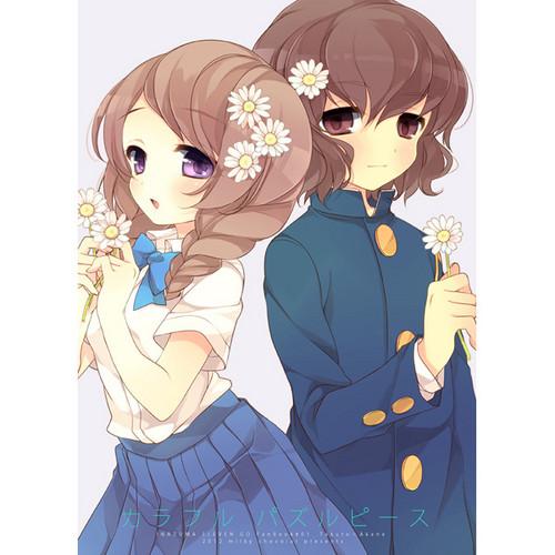 Akane X Shindou pics for yousma chan ^^