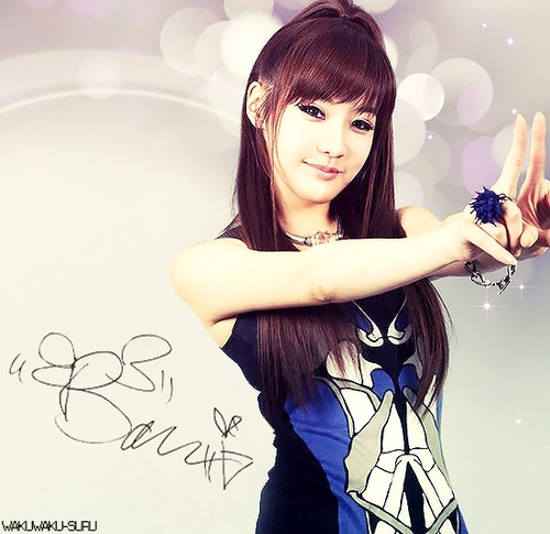 2ne1 Images Bommie 3 Wallpaper And Background Photos 34293823