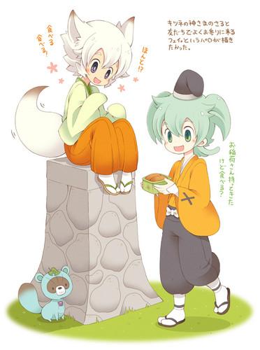 Fey & Saru