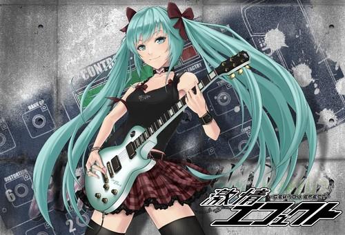 Hatsune Miku Hintergrund titled HATSUNE