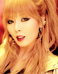 Hyuna Teaser Bilder ''What's Your Name''