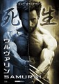 Japanese Poster for The Wolverine - wolverine photo