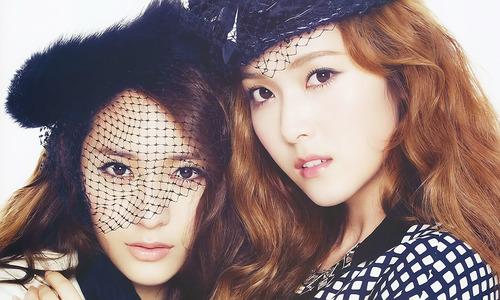 Jung Sisters ~