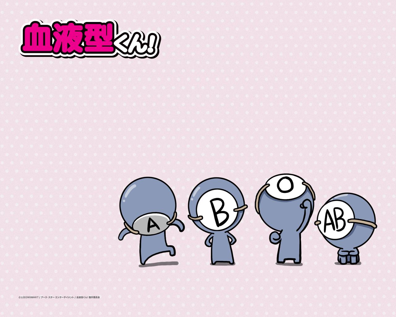 [Resim: Ketsuekigata-kun-ketsuekigata-kun-342190...0-1024.jpg]