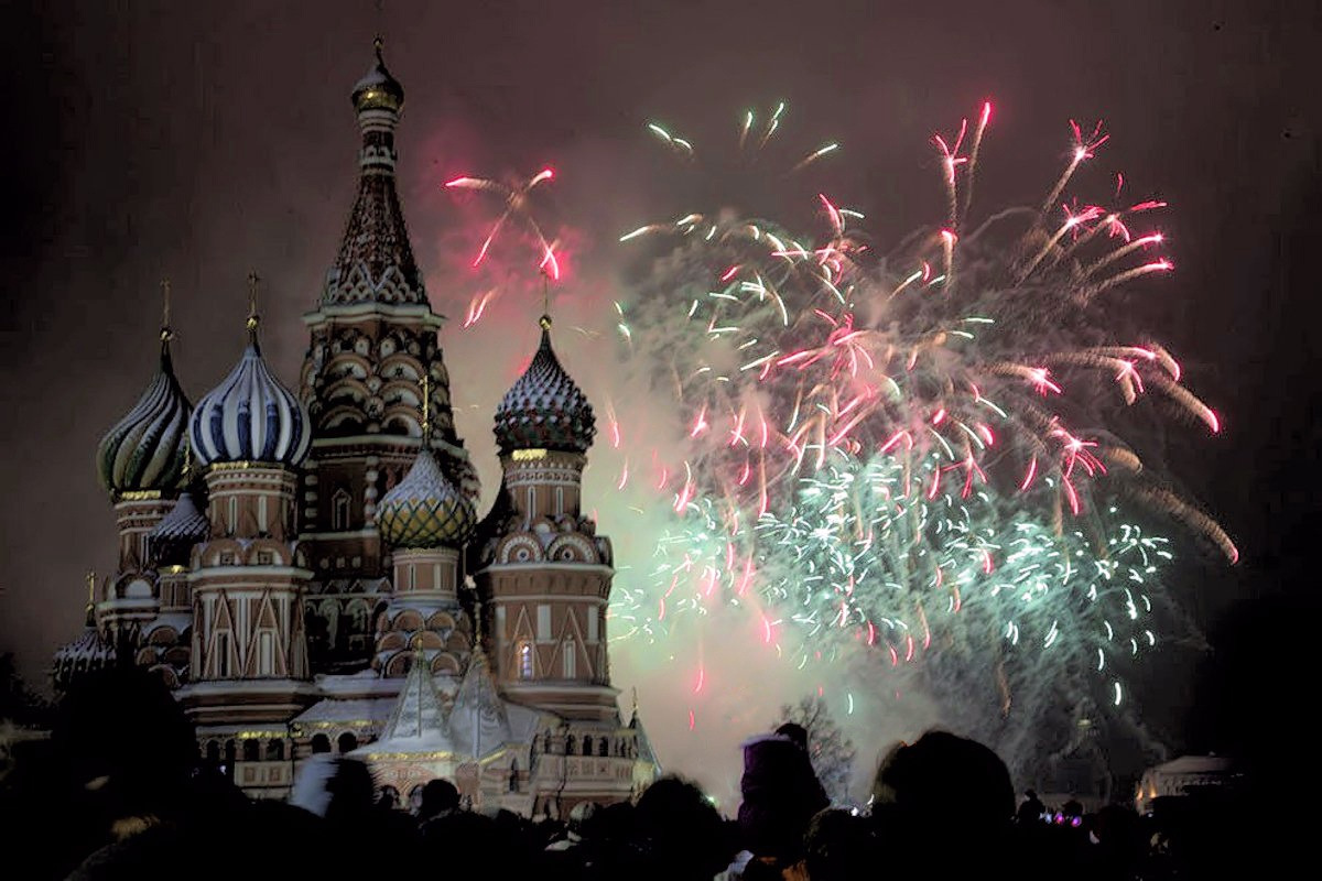 Winter moscow russia (st. basil) etc