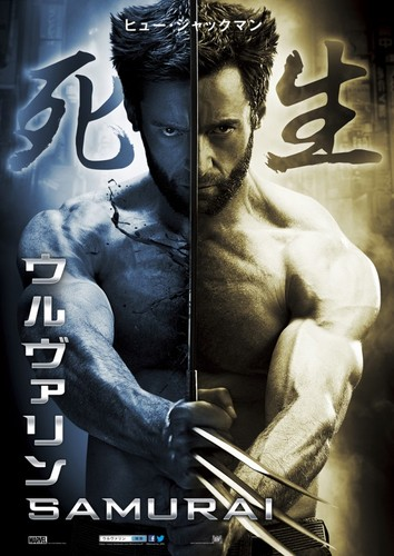 New Japanese poster for The Wolverine.