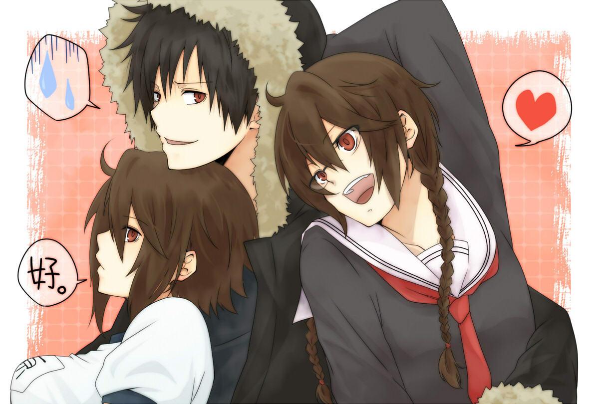 cute anime siblings MEMEs