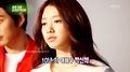 Park shin hye for Love of Rock,paper&scissors