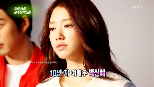 Park shin hye for amor of Rock,paper&scissors