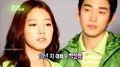 Park shin hye &amp; yoon kye sang - park-shin-hye photo