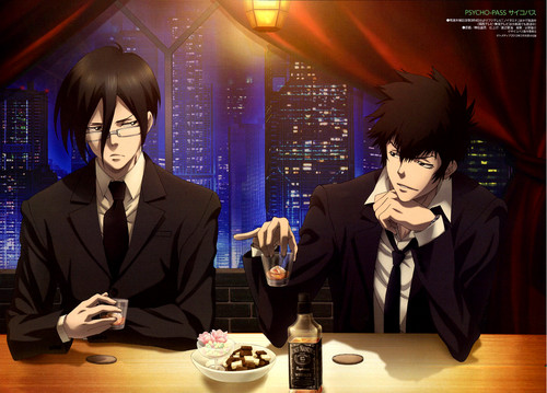Psycho-Pass 壁紙 with a business suit, a suit, and a well dressed person titled Psycho Pass
