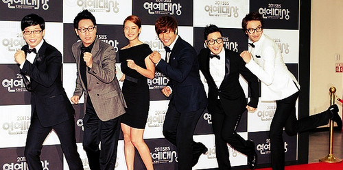 Running Man (런닝맨) wallpaper with a business suit, a suit, and a well dressed person called Running Man ~