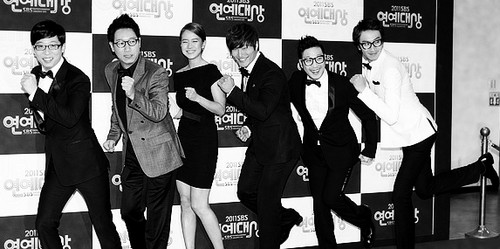 Running Man (런닝맨) wallpaper with a business suit entitled Running Man ~